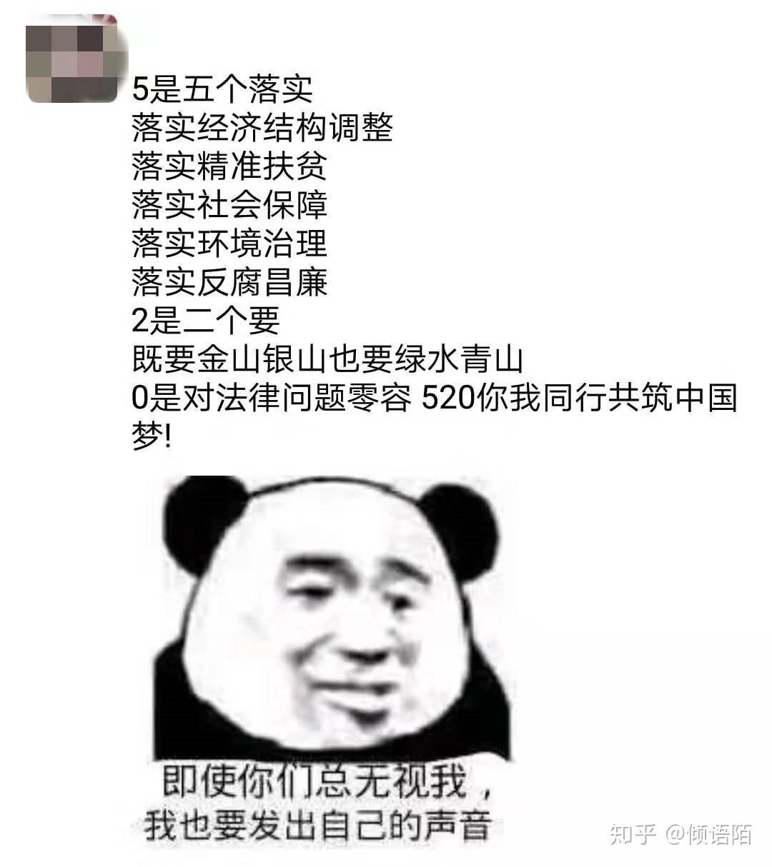四川话骂人可爱 四川方言骂人搞笑幽默