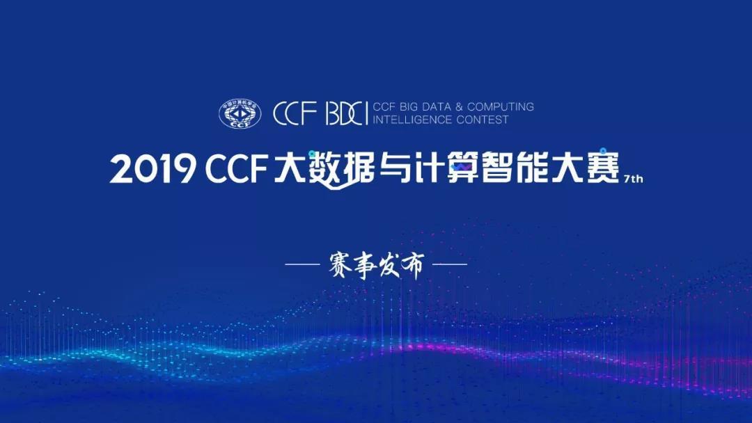 CCF乘用车细分市场销量预测baseline(0.51+)