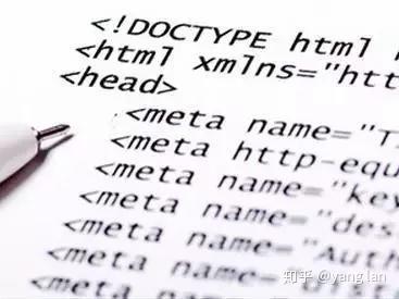 不懂HTML?看这篇文章就够了
