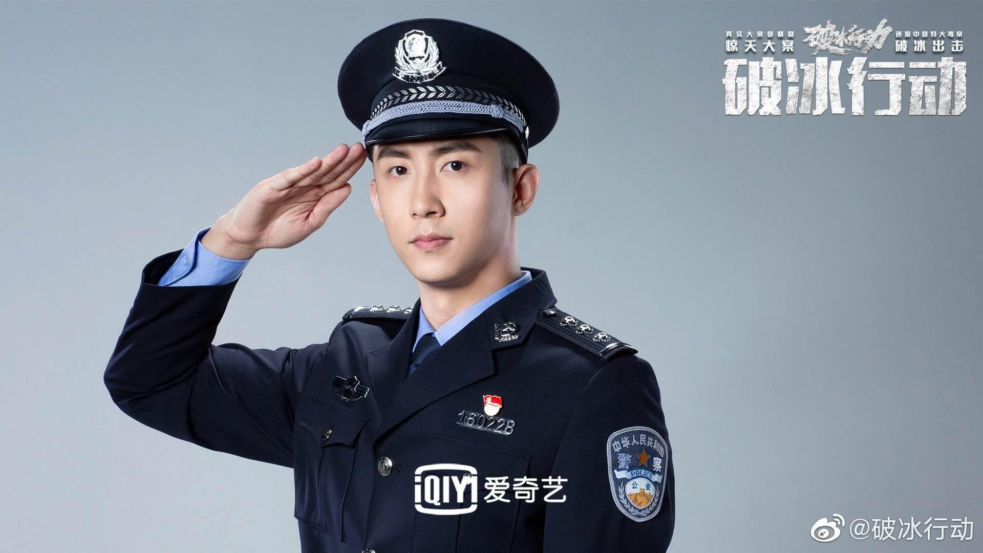 警服壁纸 个性警察头像图片 警察壁纸高清图片 警察专属高清壁纸