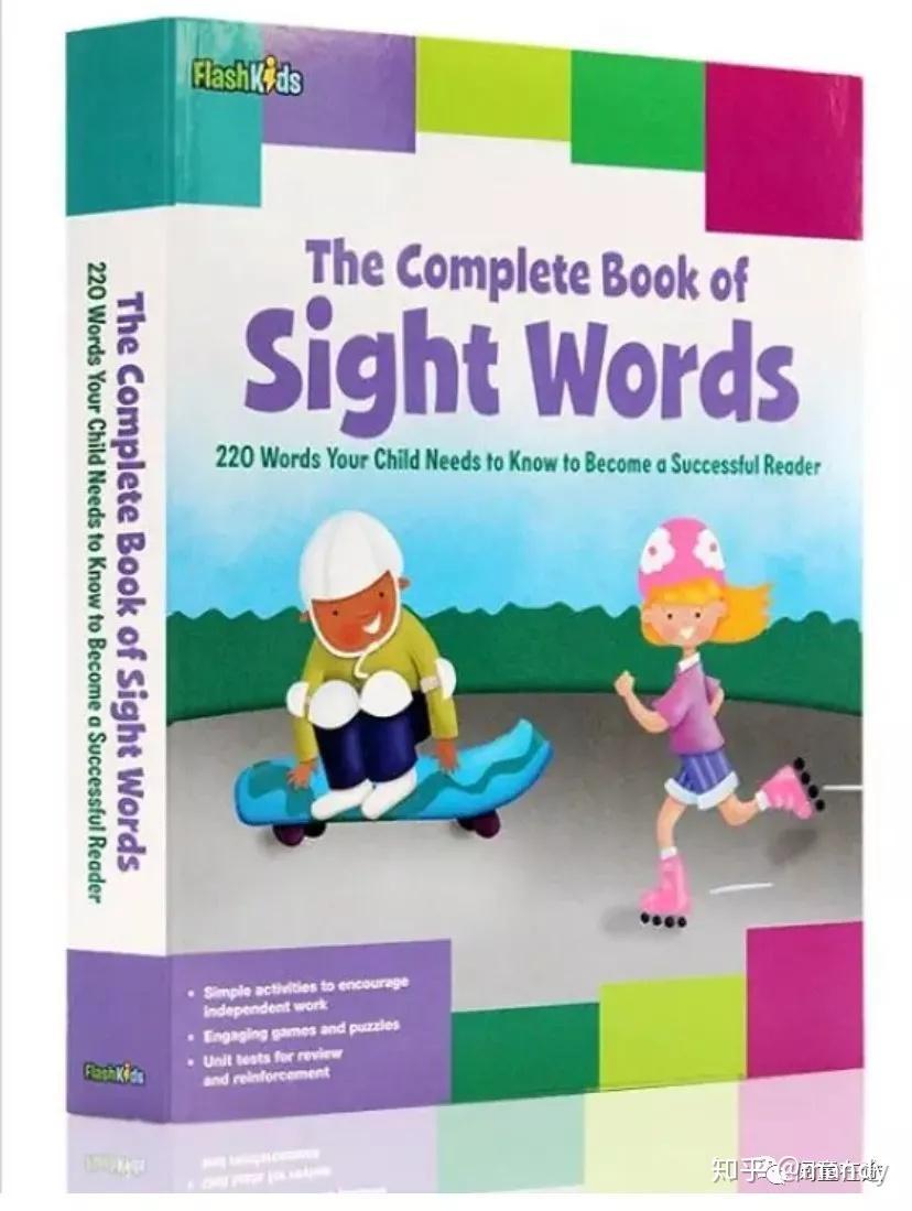 我的自制小书_干货来了:关于Sight Words,你要知道的都在这里(上) - 知乎