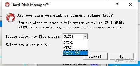 黑蘋果硬盤安裝助手