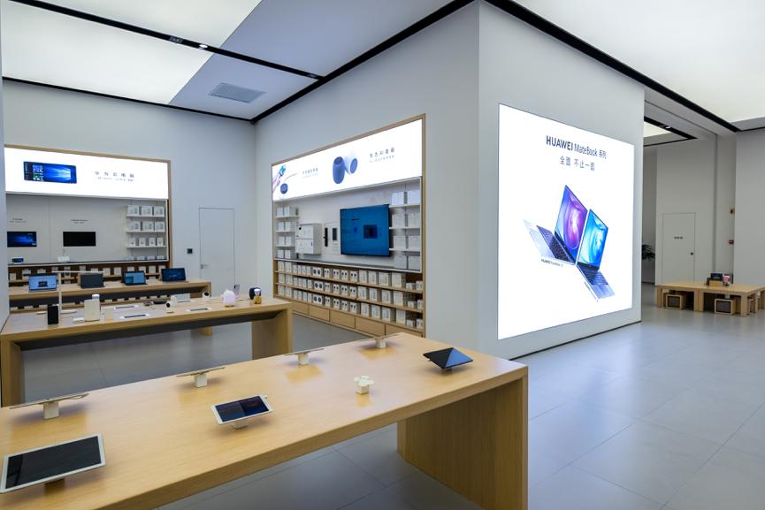 济南即将开业的华为授权体验店Plus,将带给我们哪些惊喜?