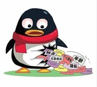QQ好友列表数据获取