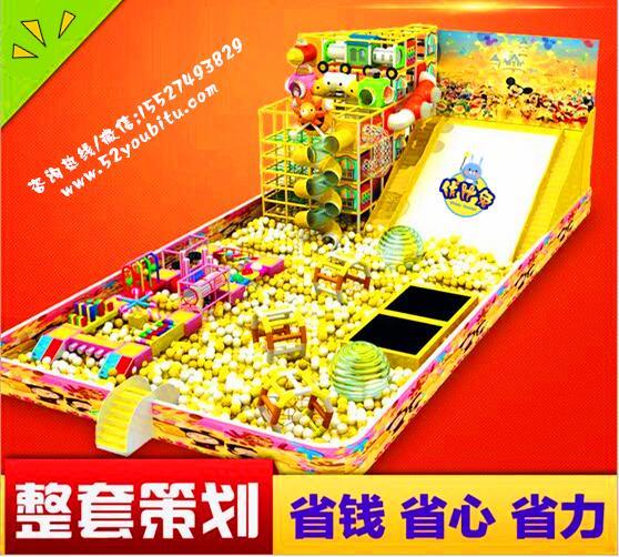 晋中儿童乐园加盟秘诀 加盟资讯 游乐设备第4张