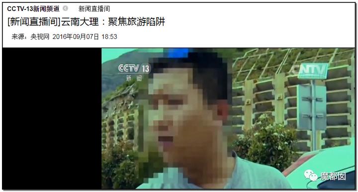 """震怒全网!云南导游骂游客""""你孩子没死就得购物""""引发爆议!65"""