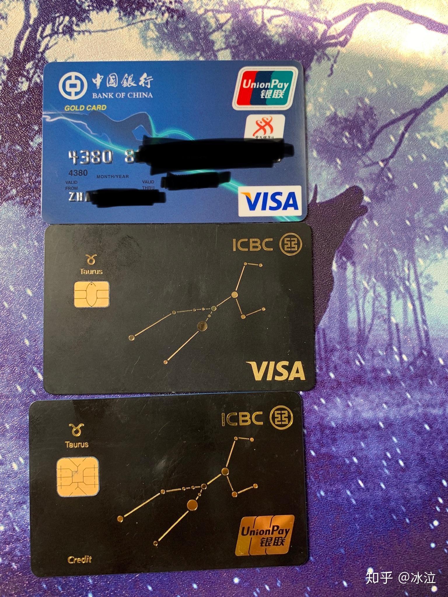 青春 卡 visa 双 币 版