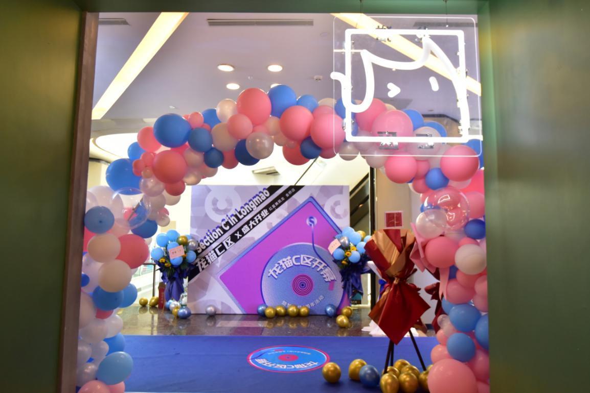 红星美凯龙携手天猫家装新零售团队,助力品牌全域新零售服务升级