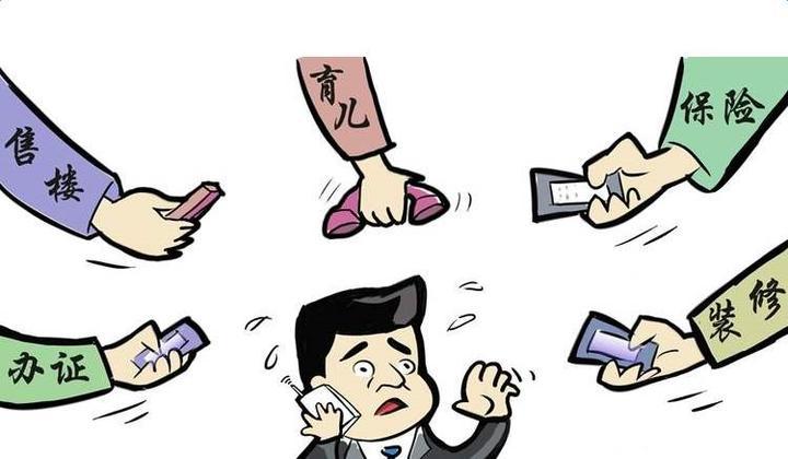 家具电话营销开场白_电话销售开场白:20种技巧和话术,教你30秒内抓住客户的心 ...