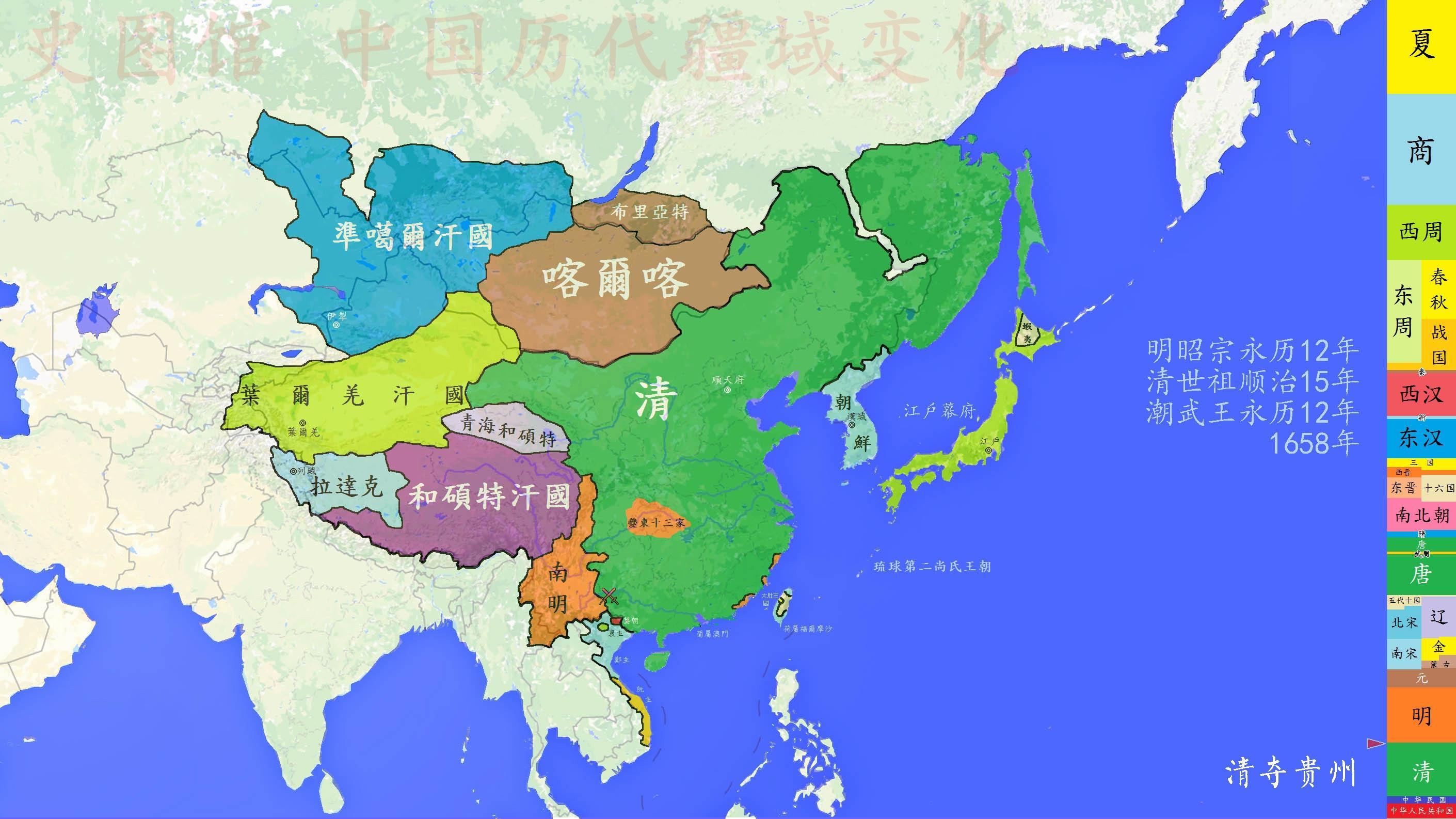 韩磊_【史图馆】中国历代疆域变化55 满清入关 南明内斗 - 知乎