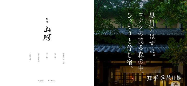 请多关照!15个来自日本最优秀的网页设计 | 分享(图7)