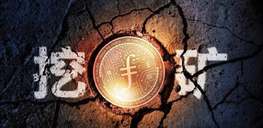【怪盗】Filecoin矿机投资评测,避免踩雷骗局!