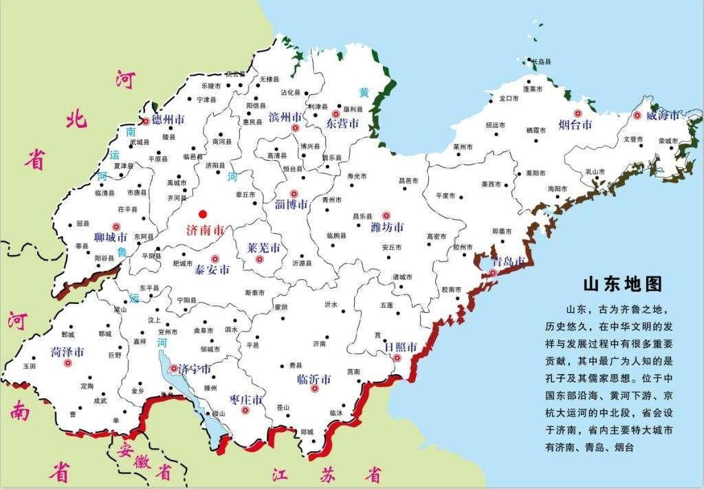 山东省多少人口_山东省各地人口有多少