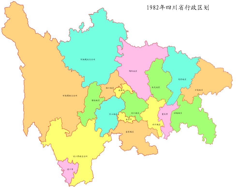四川重庆gdp_GDP
