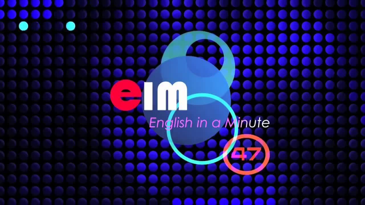 【资源篇】EIM-English in a Minute全集