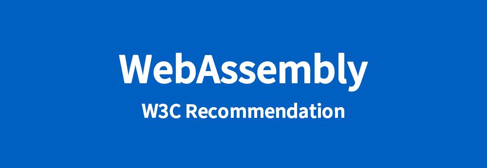 技术周刊 2019-12-09:WebAssembly 进入推荐规范