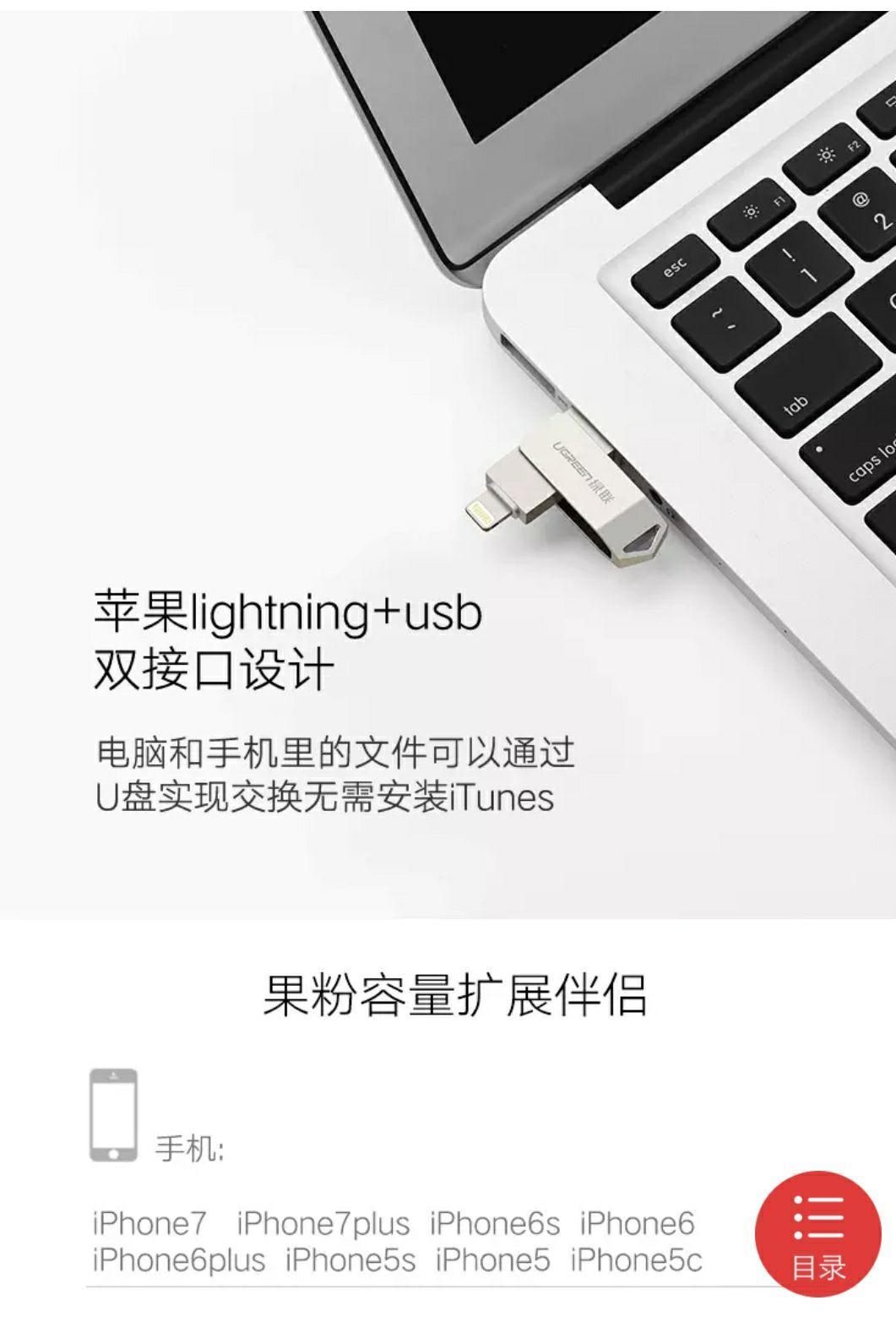 ipad mini 插u盘_有什么比较好的ipad外接U盘? - 知乎