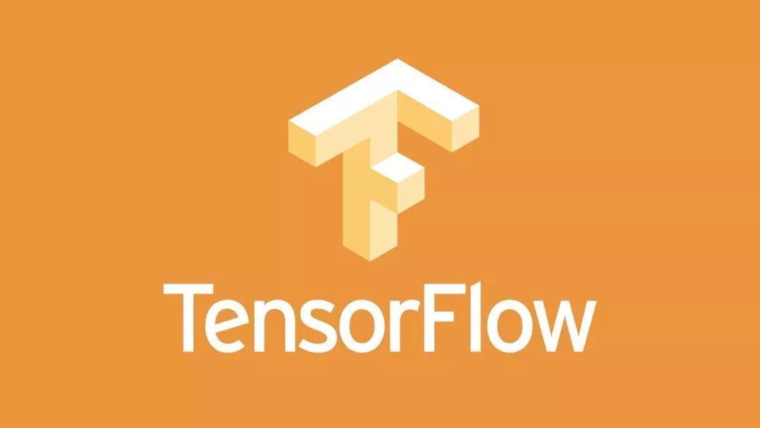 《TensorFlow内核剖析》笔记