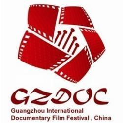广州国际纪录片节