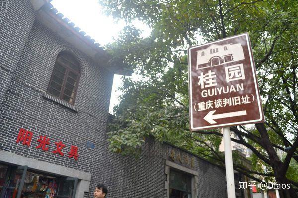 重庆必去的旅游景点有哪些?