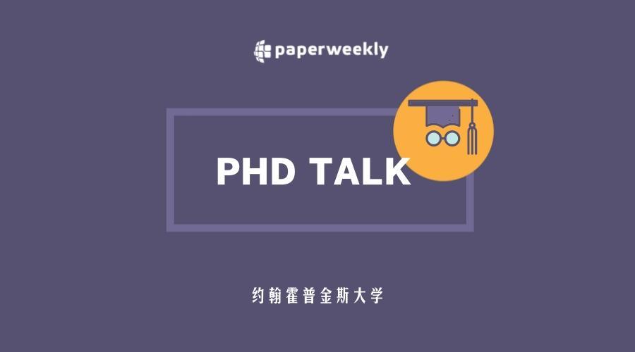 直播预告:基于生成模型的事件流研究 + NIPS 2017 论文解读 | PhD Talk #20