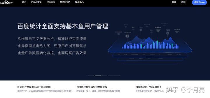 seo搜索引擎优化的工具,seo优化人员必备(图3)