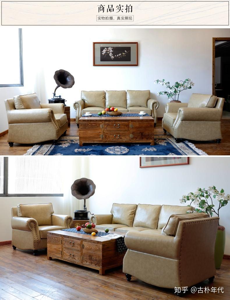 顾家布艺沙发_国内的沙发品牌有哪些 各自的特点价位是怎样? - 知乎