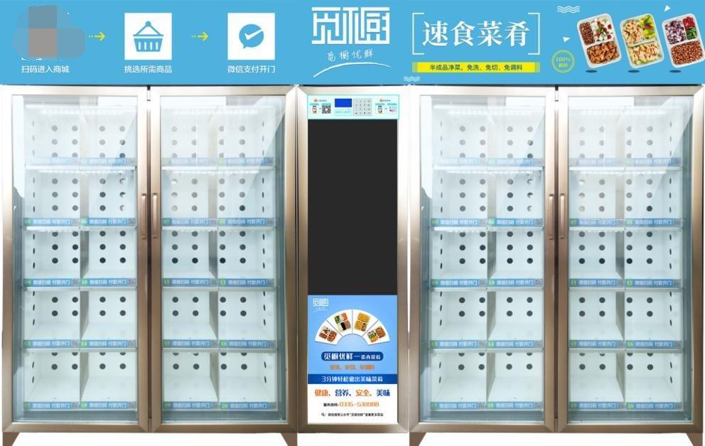 自动售货机能卖零食吗,什么零食最好卖?