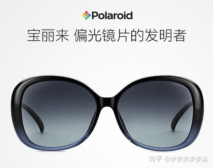保圣偏光太阳镜_价格在一百以上到两百左右的不错的太阳镜有哪些? - 知乎