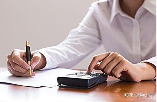 停车费计入什么费用_会计日常工作中都会遇到哪些问题? - 知乎
