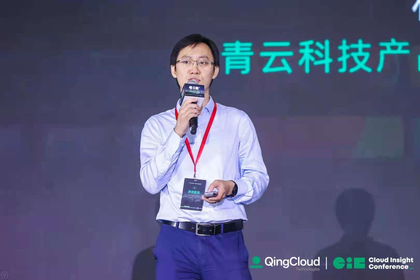 青云科技CIC 2021發布全維信創云白皮書 推進信息技術應用創新
