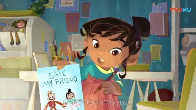 安妮戛纳获奖作品《我房间里的小猩猩》