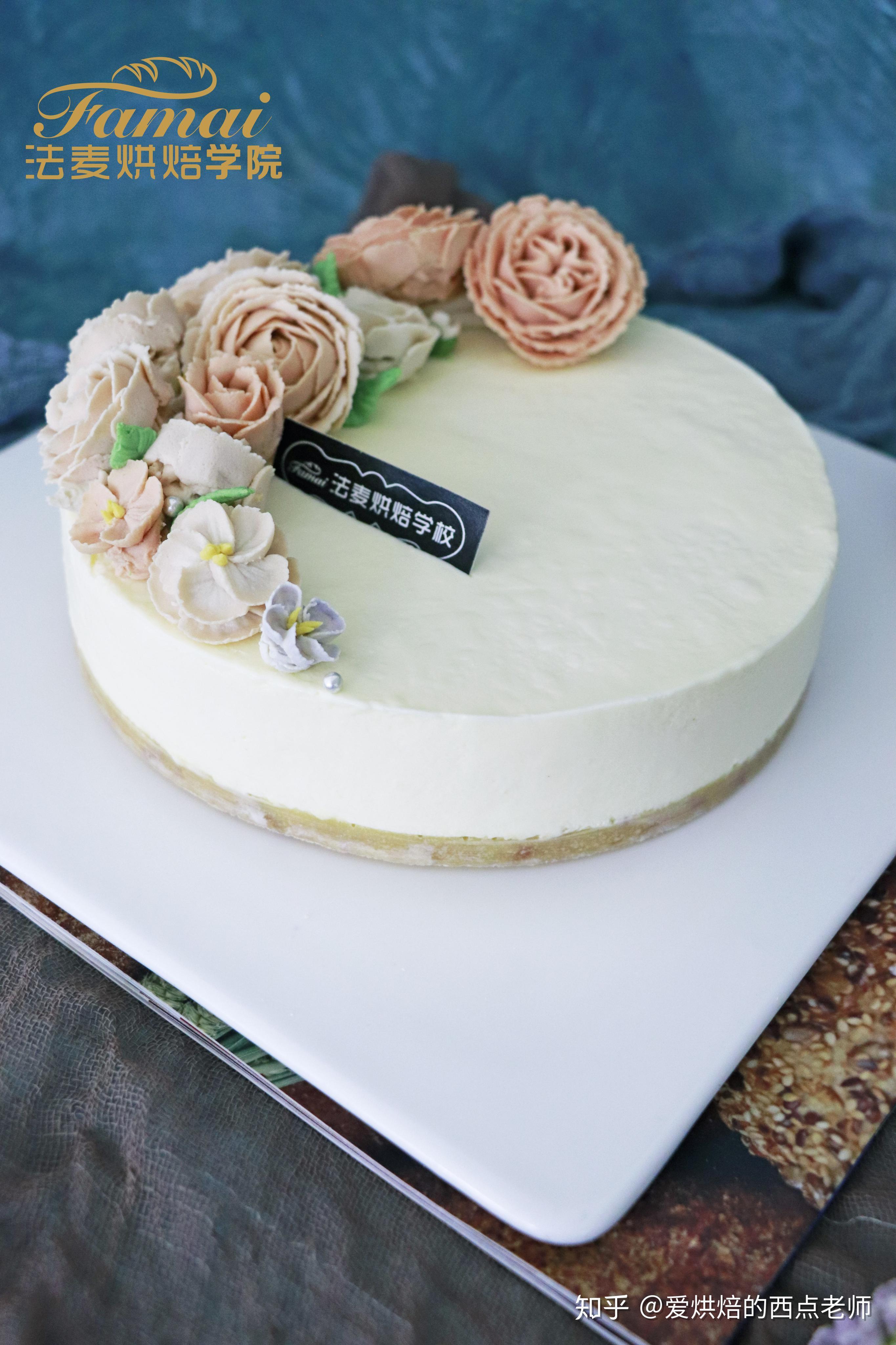 蛋糕制作去哪儿学?