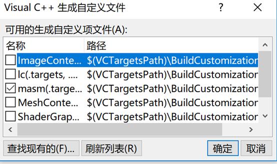 Visual Studio2017汇编环境教程- 知乎