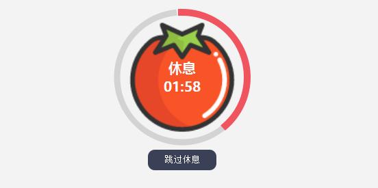 纯干货:Anki 番茄时钟