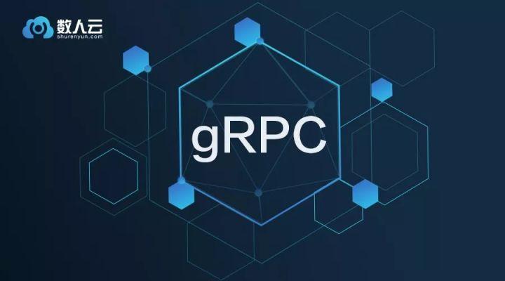 最佳实践 | 7大维度看国外企业为啥选择gRPC打造高性能微服务?