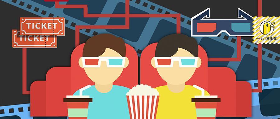 电影紧急撤档后,花出去的宣发费,真的都打水漂了吗?