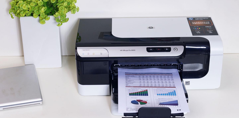 打印机共享的那些事
