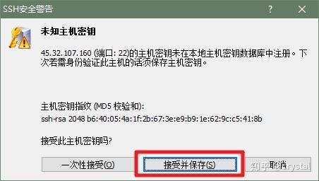 v2-c7b79cae020947d08ab2e8063b82b4cd_b.jpg插图(11)