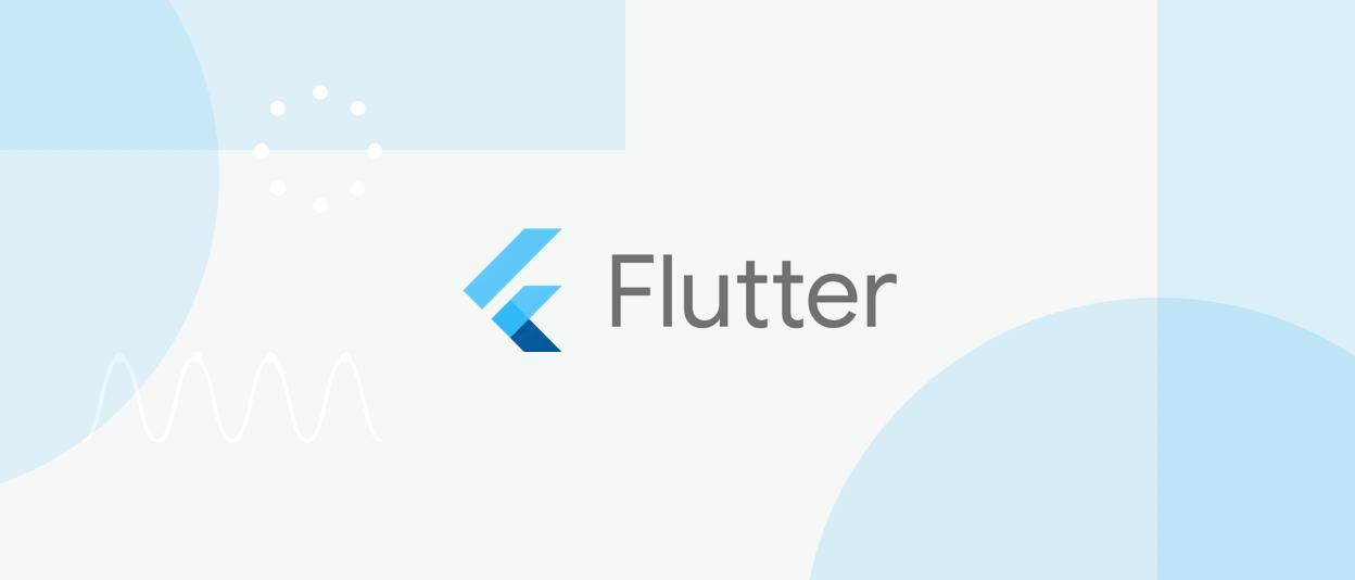 Flutter开发干货!关于Flutter和已有App混合开发的一些个人思考和探索
