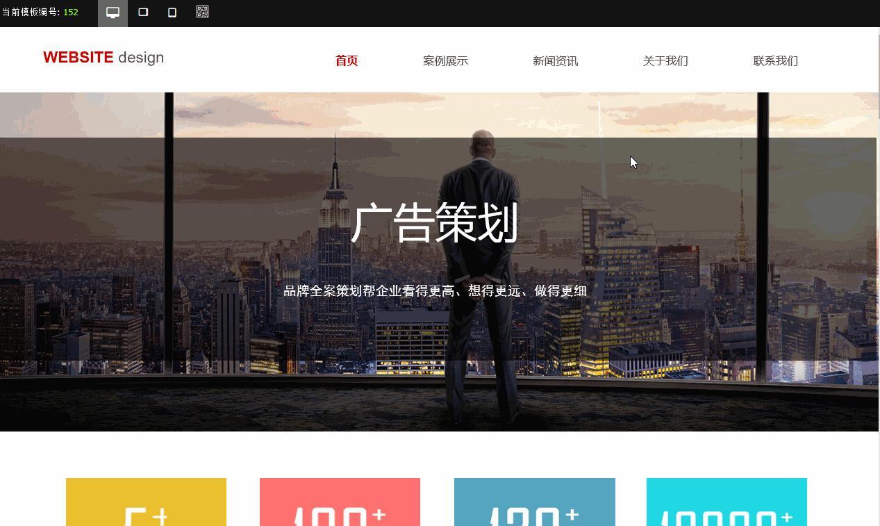 自适应响应式企业网站源码(php企业源码响应式) (https://www.oilcn.net.cn/) 网站运营 第16张