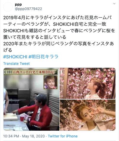 明日 花 shokichi