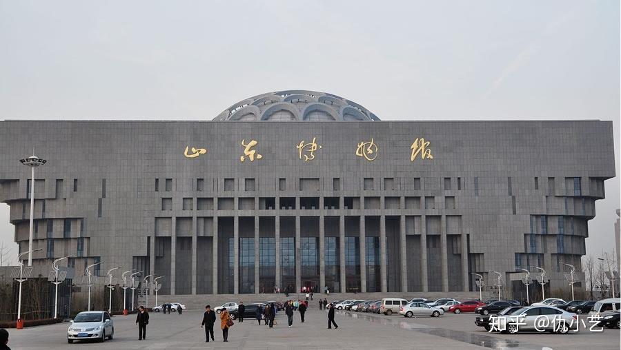 山东博物馆是谁写的_山东省有哪些博物馆值得一去? - 知乎