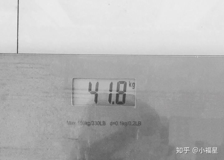 體重目前84斤,照片看起來100斤  最瘦的時候80斤(靠絕食)……別學我啊圖片