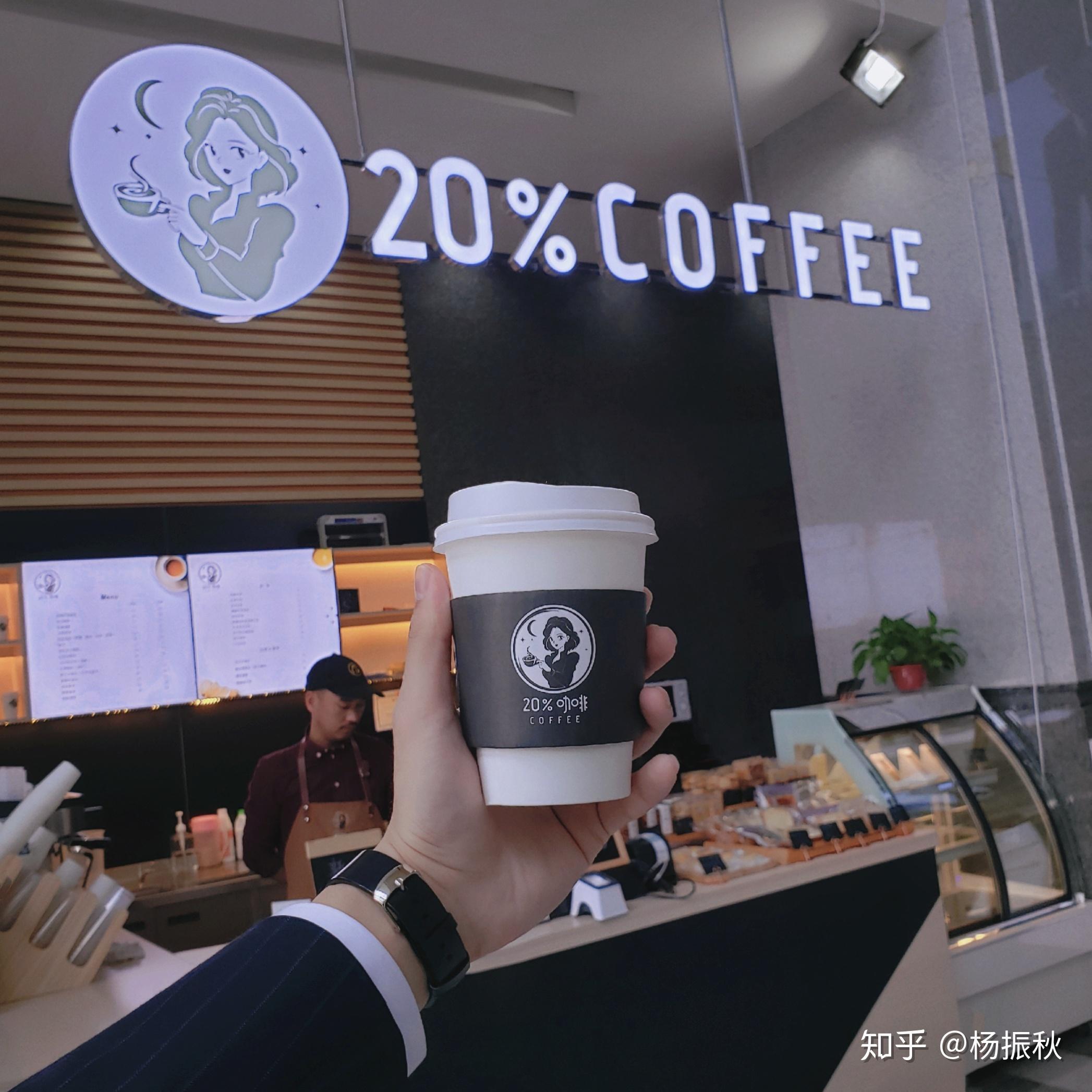 芜湖新华书店_合肥有哪些不错的咖啡馆? - 知乎