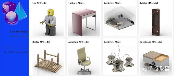 50个最好的免费下载3D模型的网站(内附网址) - 知乎