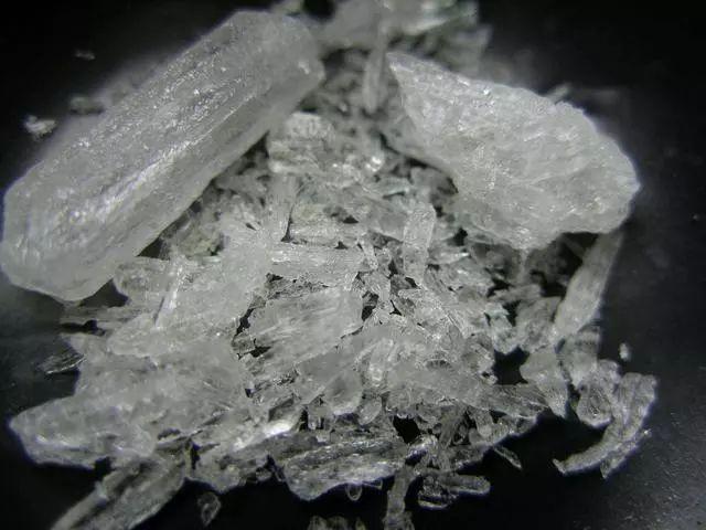 海洛因与冰毒_冰毒是如何从军需药品发展成为新一代毒品之王的 - 知乎