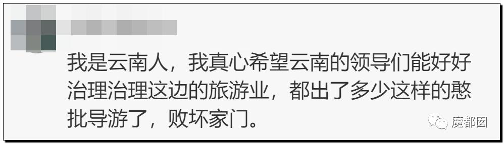 """震怒全网!云南导游骂游客""""你孩子没死就得购物""""引发爆议!32"""