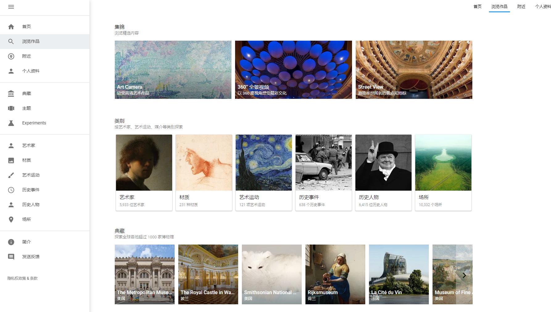 什么网站:有哪些高质量的图片网站(社区)推荐?-U9SEO