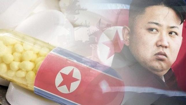 大金三角包围下的中国——朝鲜毒源地问题